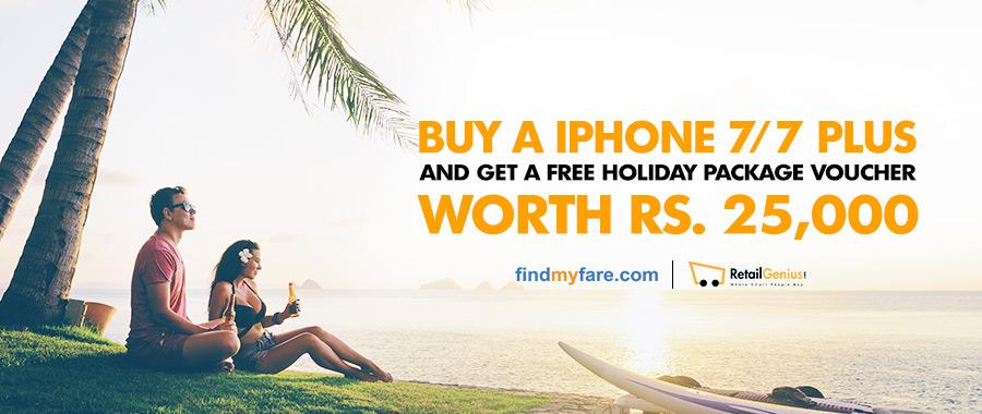Free Holiday