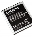 Samsung Battery S4