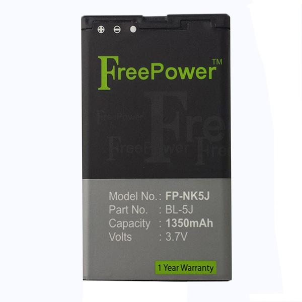 Nokia X6 Battery