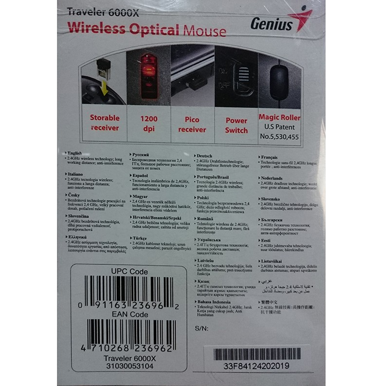 Genius Wireless Mouse 6000X large 2