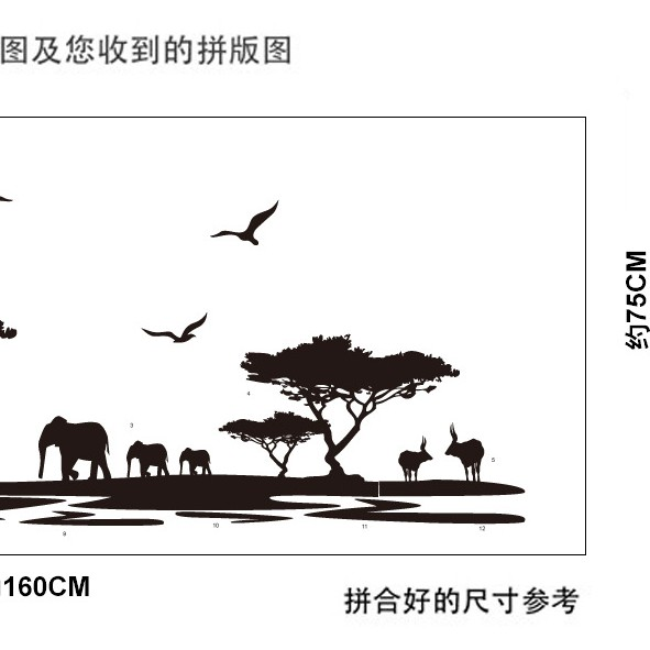 Wall sticker-African Animal large 2