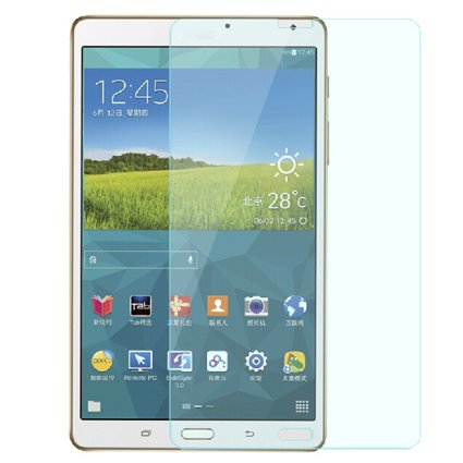 Samsung Tab S 8 4 Inch Tempered Glass