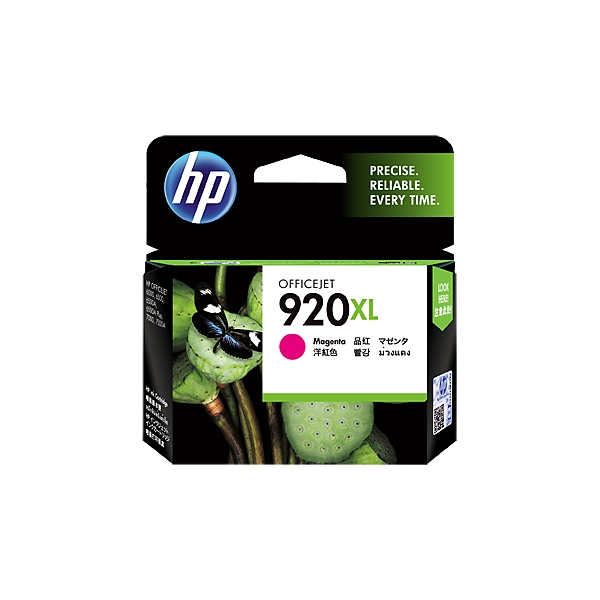 HP 920XL High Yield Magenta Original Ink Cartridge CD973AA large 1