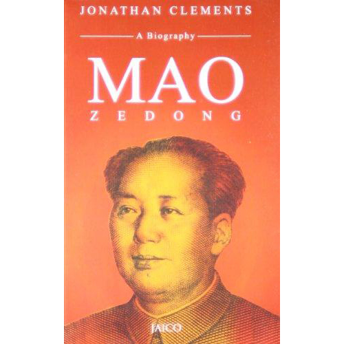 Mao Zedong  A Biography  C320541 large 1