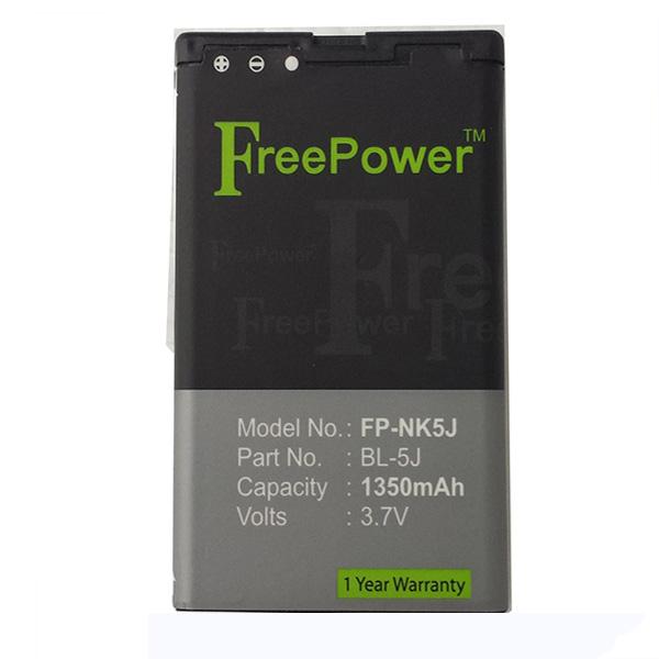 Nokia N900 Battery