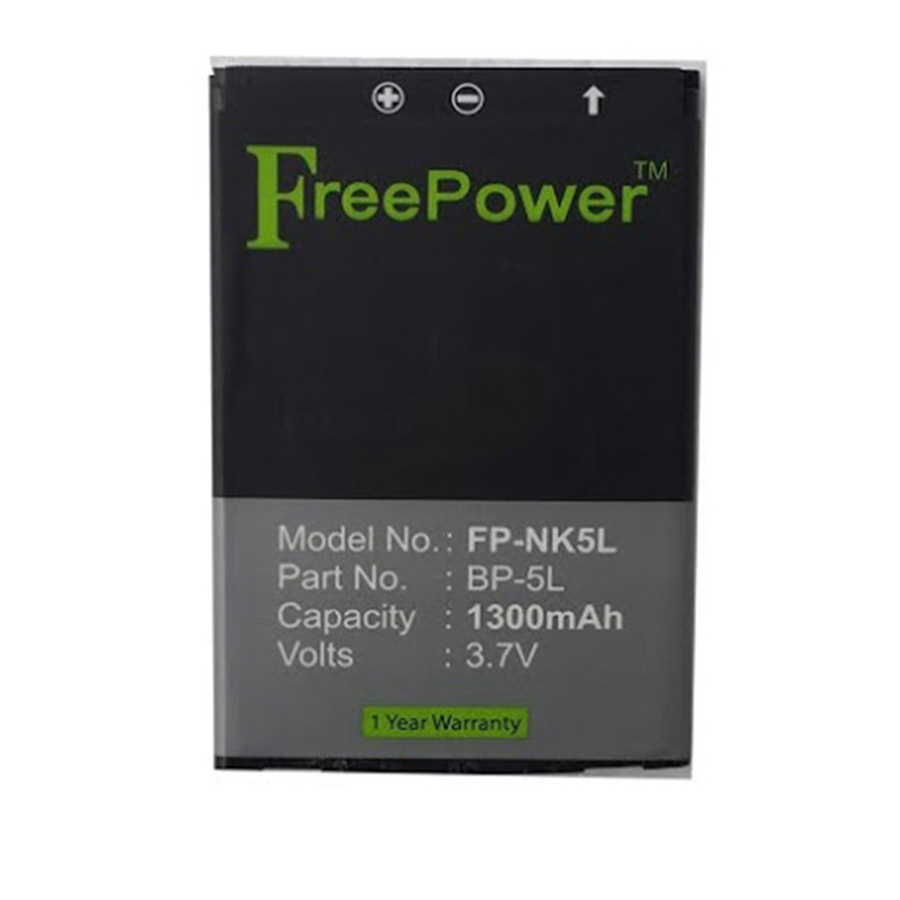 Nokia N9 Battery