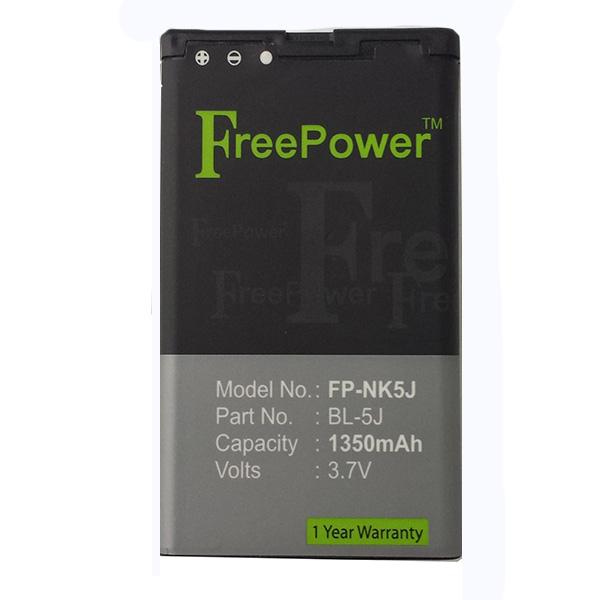 Nokia 5235 Battery