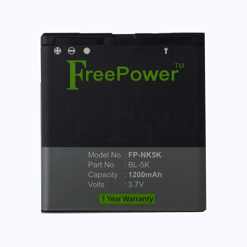 Nokia N86 Battery