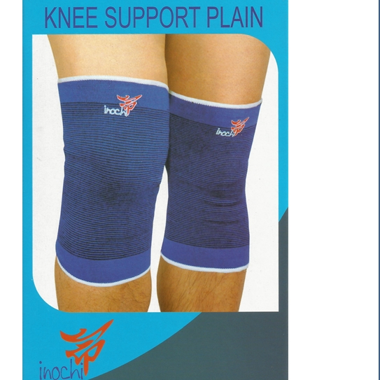 Inochi Sports Knee Support CIPL2706 large 2