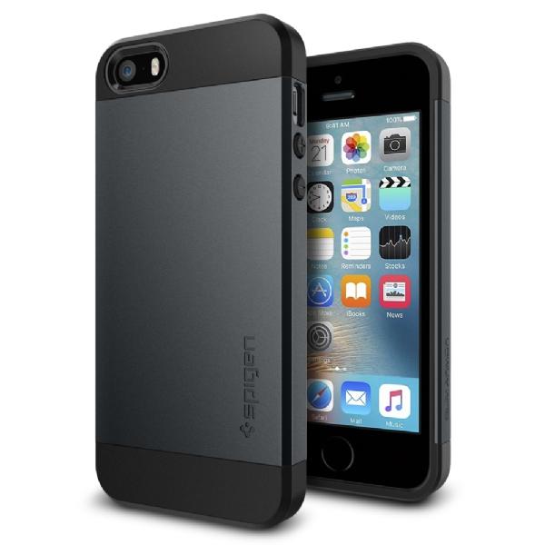 IPhone 5/5s/SE Slim Armor