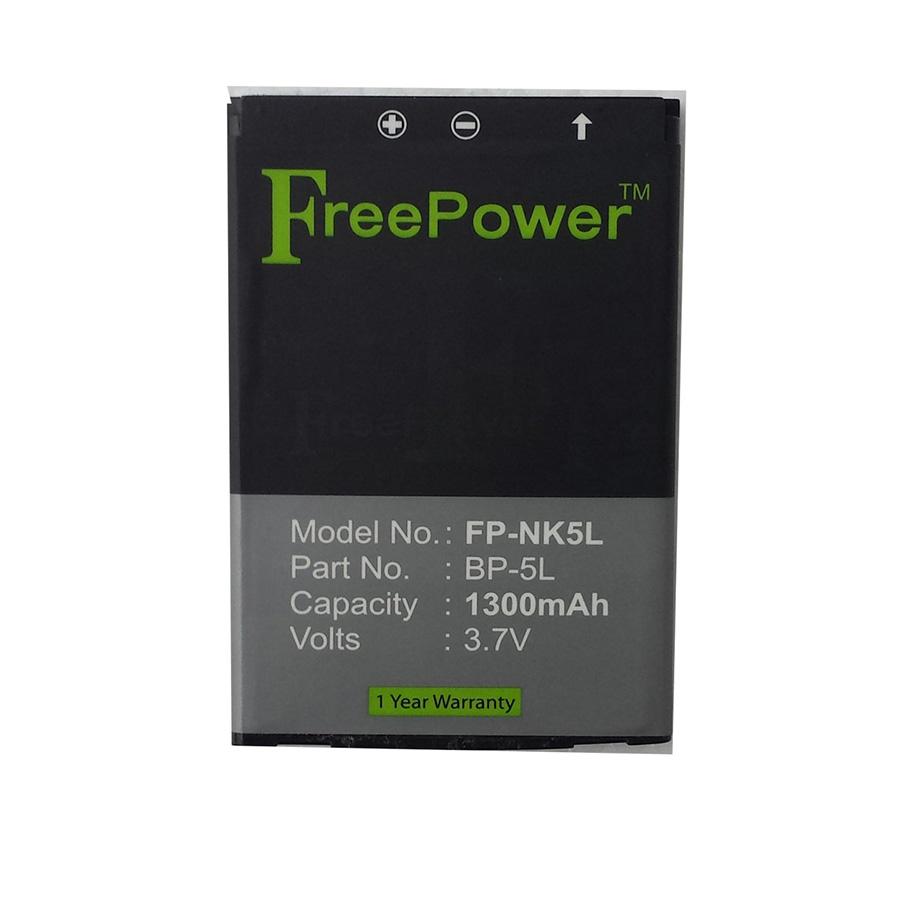 Nokia N800 Battery