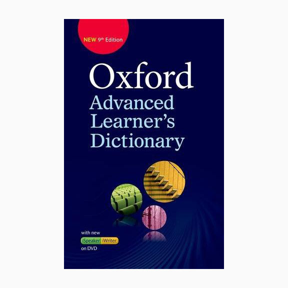 New Oxford Advanced Learner Dictionary-9E with CD Hard Cover B031850 large 1