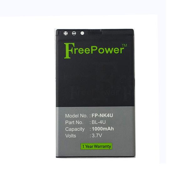Nokia 5730 Battery