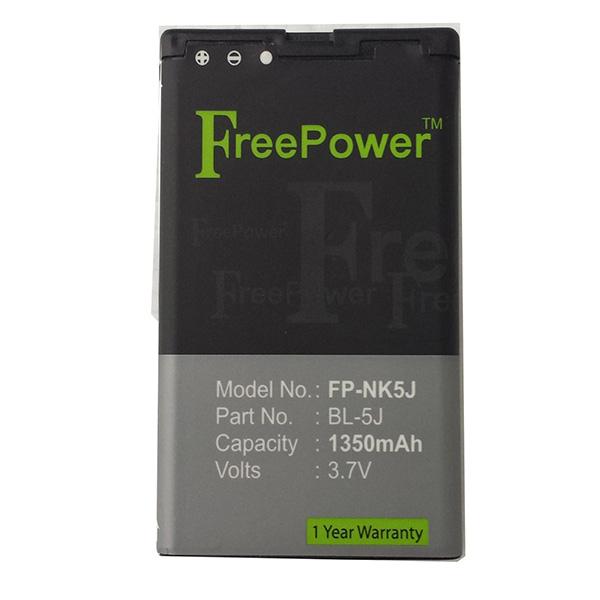 Nokia 5800 Battery