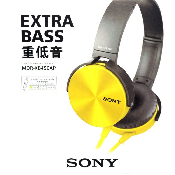 Sony MDR XB40AP Extra Bass Headphone large 1