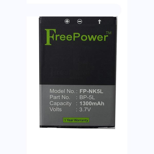 Nokia 7700 Battery