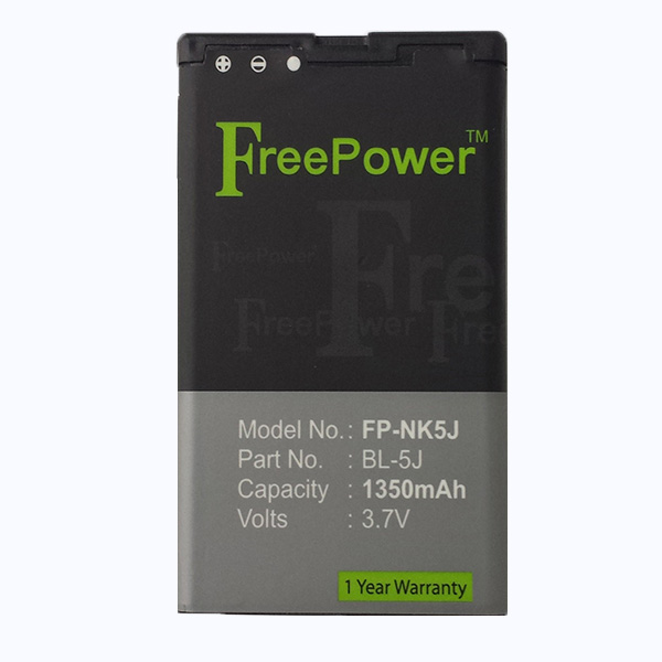 Nokia 5230 Battery