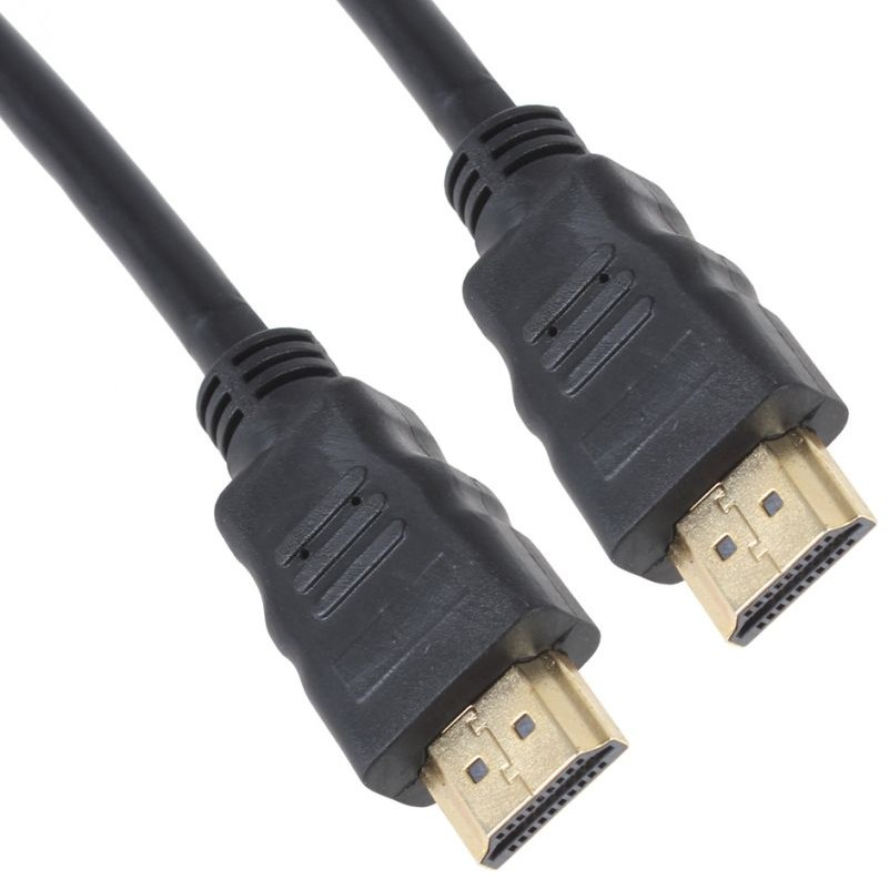 HDMI Cable 1.5m large 1
