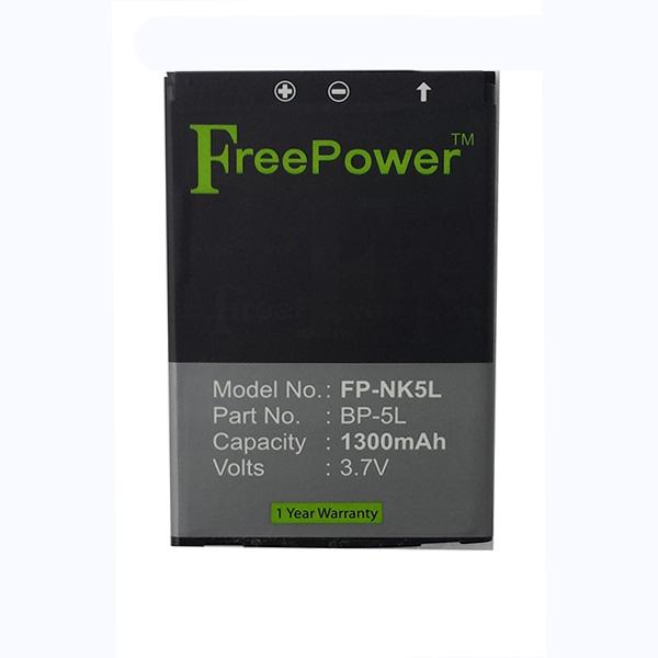 Nokia E61 Battery