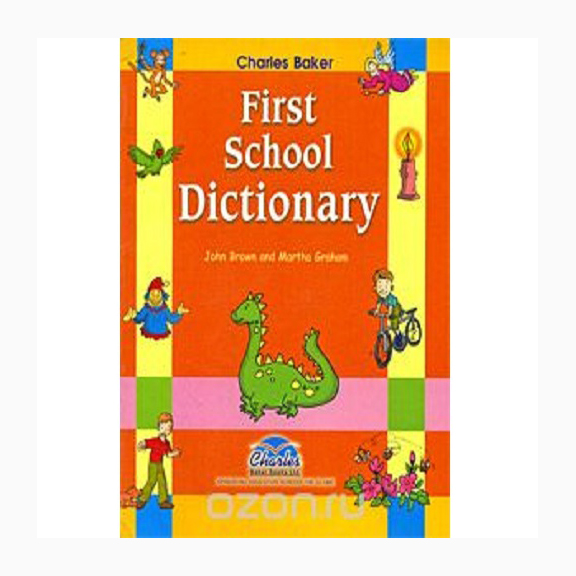 First School Dictionary Charles Baker D840001 large 1