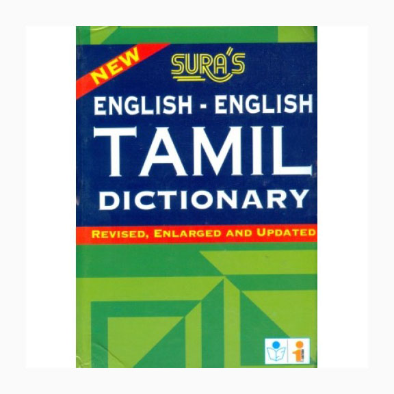 Sura's New English-English Tamil Dictionary with Free Book D400365 large 1