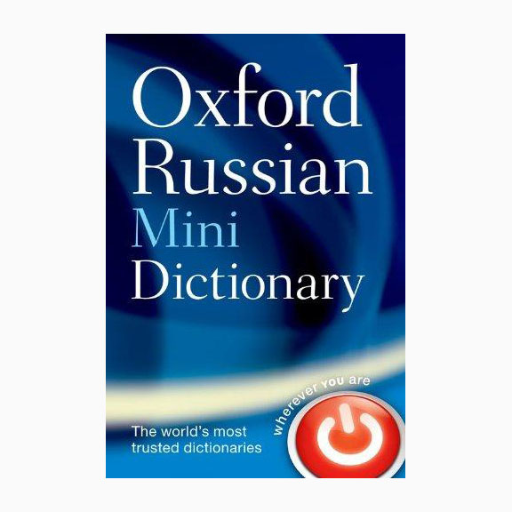 Oxford Russian Mini Dictionary B030806 large 1