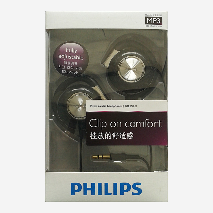 Philips Clip On Comfort Earphone large 2