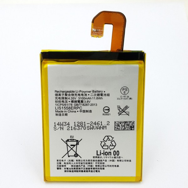 Sony Z3 Battery