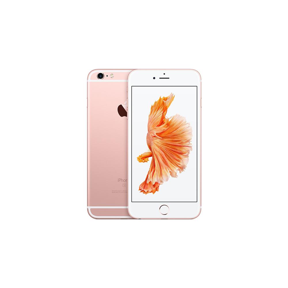 apple iphone 6s 64gb price in sri lanka as on 13 november. Black Bedroom Furniture Sets. Home Design Ideas