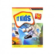 IT Kids Book-5 B230206