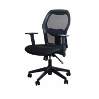 Lean Back Mesh Chair 2003M