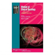 Manual of Clinical Oncology 7th Edition A010518