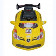Kids Super Speed Yellow Rechargeable Car 13000134