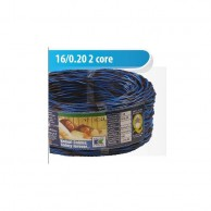 Kelani Cable Twisted Twin Cable