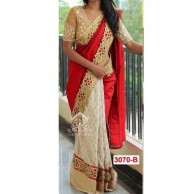 Bollywood Style Half & Half Saree SR1270
