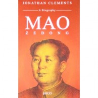 Mao Zedong  A Biography  C320541