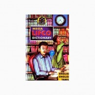Mega Lifco Dictionary English-English-Tamil B560005