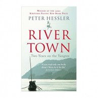 River Town Two Years On The Yangtze B160351