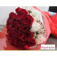 Red Roses Flower Bunch AN014