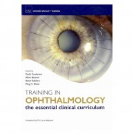 Training In Ophthalmology The Essential Clinical Curriculum A100162