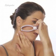 Facial Body Hair Threading Threader