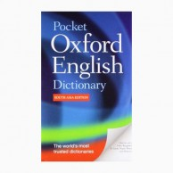 Pocket Oxford English Dictionary-11E South Asia Edition B031375
