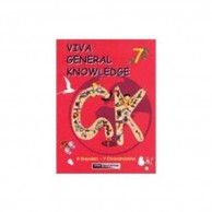 Viva General Knowledge-7 B570142