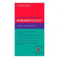 Oxford Handbook of Rheumatology 3rd Edition A100217