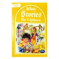 Vikas Stories For Children Yellow Book B470086