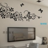 Wall sticker-Black Flower New