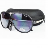 Black Top Quality Prada Full Face Sunglass  MS016