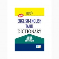 Sura's New English-English Tamil Dictionary Low Cost Edition D400385