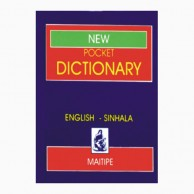 New Pocket Dictionary English-Sinhala L210092
