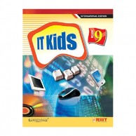 IT Kids Book-9 B230210